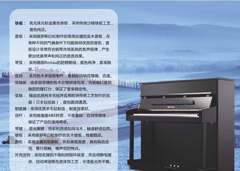 特享受团购价格(团购价格详见店内海报) 2,购买以下型号雅马哈钢琴,另
